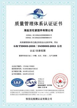 ISO9001-2015-01